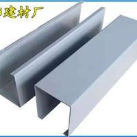 25*50mm铝方通天花 u形铝方通