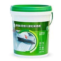 东方雨虹(YuHong)玻化砖背胶/背覆胶 B100-20kg