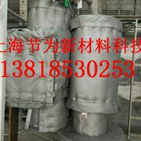 上海节为纳米材料可拆卸阀门保温套价格