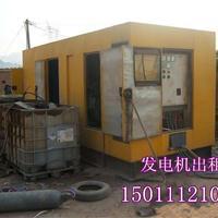 天津市和平区应急发电车出租 蓟县柴油发电机租赁