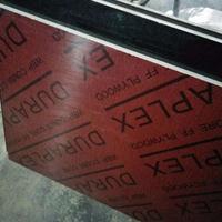 广西鲁安长期供应胶合板,各种规格。