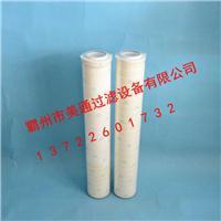 HC8314FKN39H 颇尔PALL滤芯 (3-6)