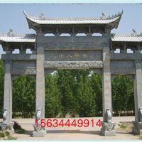 嘉祥旺正石雕厂