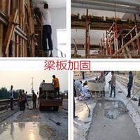 青岛灌浆料 设备基础梁柱加固