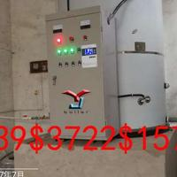 H鶴慶漾濞南澗巍山縣大理水利局用容水M-700電開水爐