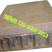 全国供应3003崇匠建材石纹石材蜂窝板