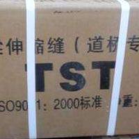 专业TST无缝桥梁伸缩缝粘接料生产商