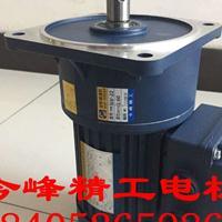 GV22/1:60今峰精工畜牧行业齿轮减速电机