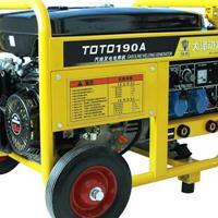 230A汽油发电电焊机中日合资带轮子