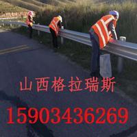 长治沁源县高速乡村路护栏波纹板钢板护栏厂家直销