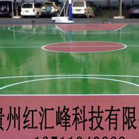 贵州篮球场施工贵阳篮球场地面刷漆