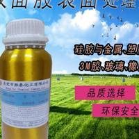 东莞胜泰770硅胶/背胶处理剂增粘剂低价销售