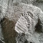 散装金羊牌水泥 硅酸盐PII52.5R 厂家直销水泥价格