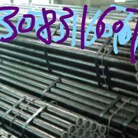 重庆镀锌焊管 重庆穿线焊管