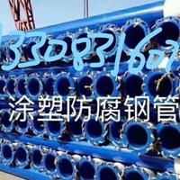 重庆铸铁管 重庆球墨铸铁管 重庆球墨管件