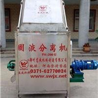 嵩威机械猪粪脱水机猪粪分离机粪便脱水机厂家直销