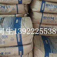 海明斯流变助剂BENTONE SD-1