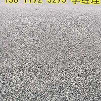 厂家生产安徽滁州露骨料透水混凝土,天长彩色露骨料地坪价格