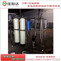 佛山广州中山珠海工业纯水系统设备