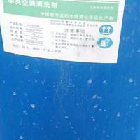 中央空调冷却塔冷凝器清洗剂厂家