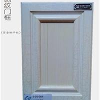 全铝家居整屋定制衣柜门橱柜门全铝合金家具