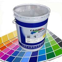 彩生8301藍色漿廠價批發有樣品