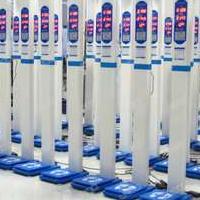 电子身高体重测量仪 投币测量身高体重秤