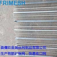 儒玖厂家直销扩张网收口网免拆模板网可定制