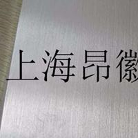 上海铝板铝卷现货直销1060纯铝板5052氧化铝板
