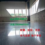 广州仓库水泥地坪翻新改造-老水泥地面翻新-光滑如18岁少女脸蛋