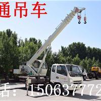 济宁四通吊车8吨汽车吊车型号STSQ8C