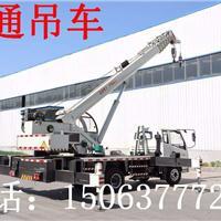 济宁四通信誉保证起重机专业制造4吨自制吊车