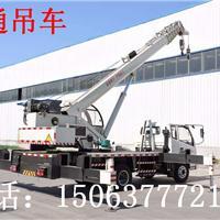 四通吊车8吨汽车吊车型号STSQ8C领跑行业精益求精