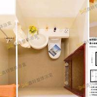 郑州快捷酒店整体卫浴 日式整体卫浴