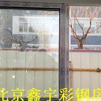 北京阳光房厂房制作,玻璃房搭建,彩钢板阳光房安装