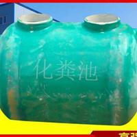 玻璃钢化粪池隔油池储水罐