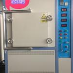 江苏供应【升降炉】高温升降炉,1200度优质升降炉
