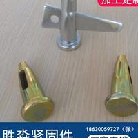 销钉@铝模板销钉@邯郸铝模板销钉厂@邯郸铝模板销钉生产厂家