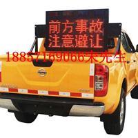 供应户外车载led显示屏,皮卡车led车载显示屏报价