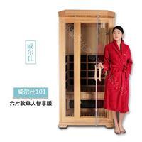 徐州威尔仕家用汗蒸房远红外托玛琳电气石桑拿浴箱频谱理疗屋