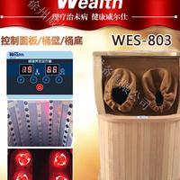 徐州威尔仕远红外线生物频谱托玛琳足疗桶电气石汗蒸养生桶足浴桶