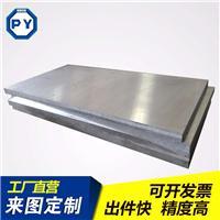 江苏苏南苏中苏北淮安钢板材铝板中厚板普中板零切割下料加工