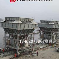 上海邦鼎BANGDING轨道移动除尘漏斗 工业散货漏斗厂家