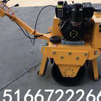 草坪压实机 手扶振动压路机 小型压路机 单钢轮压路机