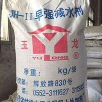 蚌埠怀远县生产早强防冻剂厂家--新闻