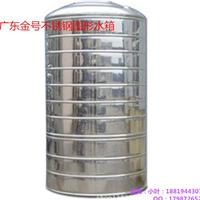 不锈钢水箱厂家直销大容量生活箱式供水水箱包安装组合型屋顶水箱