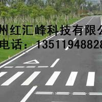 贵州道路交通画线贵州道路热熔交通划线