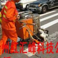 贵州车位画线贵州热熔划线