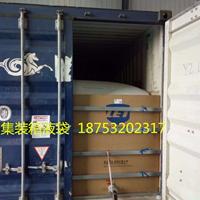 供应增塑剂液袋 集装箱液袋 门到门运输