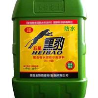 金斯盾黑豹聚合物水泥防水剂涂料